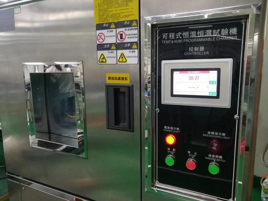 High Temperature Test for J&R Emergency Telephone