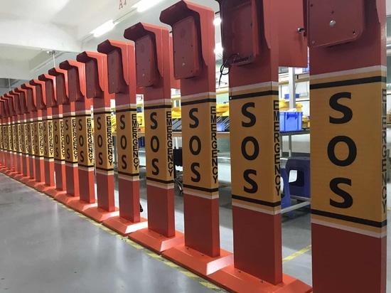 VoIP SOS Telephone Pillars installed in Bosnia and Herzegovina