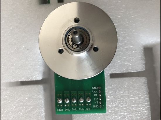New product - Outer Rotor Brushless Motor