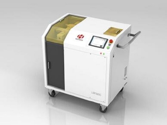 Special Beautician for machine——HGLaser cleaning machine