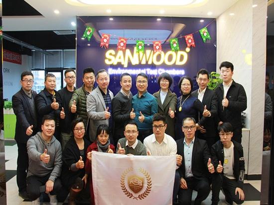 SANWOOD Environmental Chamber Foreign Trade Skills Exchange Meeting