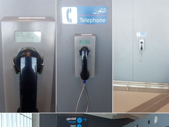 J&R Anti Vandal Handset Telephones Have Been Installed in Airport Lobby In Kuwait