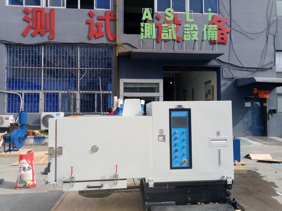 Temperature humidity and vibration test system for automobile accessory