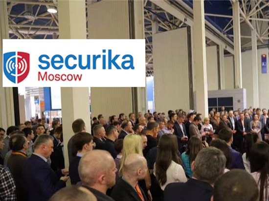 Emergency Hands-free Telephone Show at Securika Exhibition in Moscow