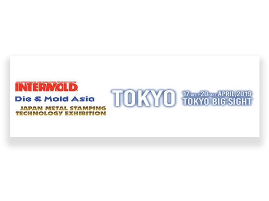 """SOLO Swiss invites you on its booth n° A-432  at """"INTERMOLD 2019 – Japan International Die & Mold Manufacturing Technology Exhibition"""" exhibition, which takes place between 17 and 20 April in TOKYO..."""