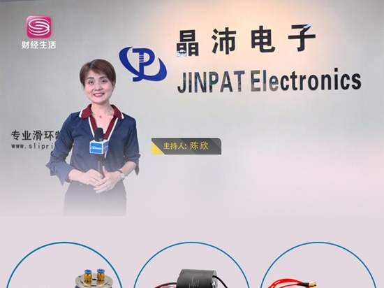 JINPAT's Interview by Shenzhen TV Station