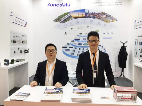 3onedata Presents at Securika Moscow 2019