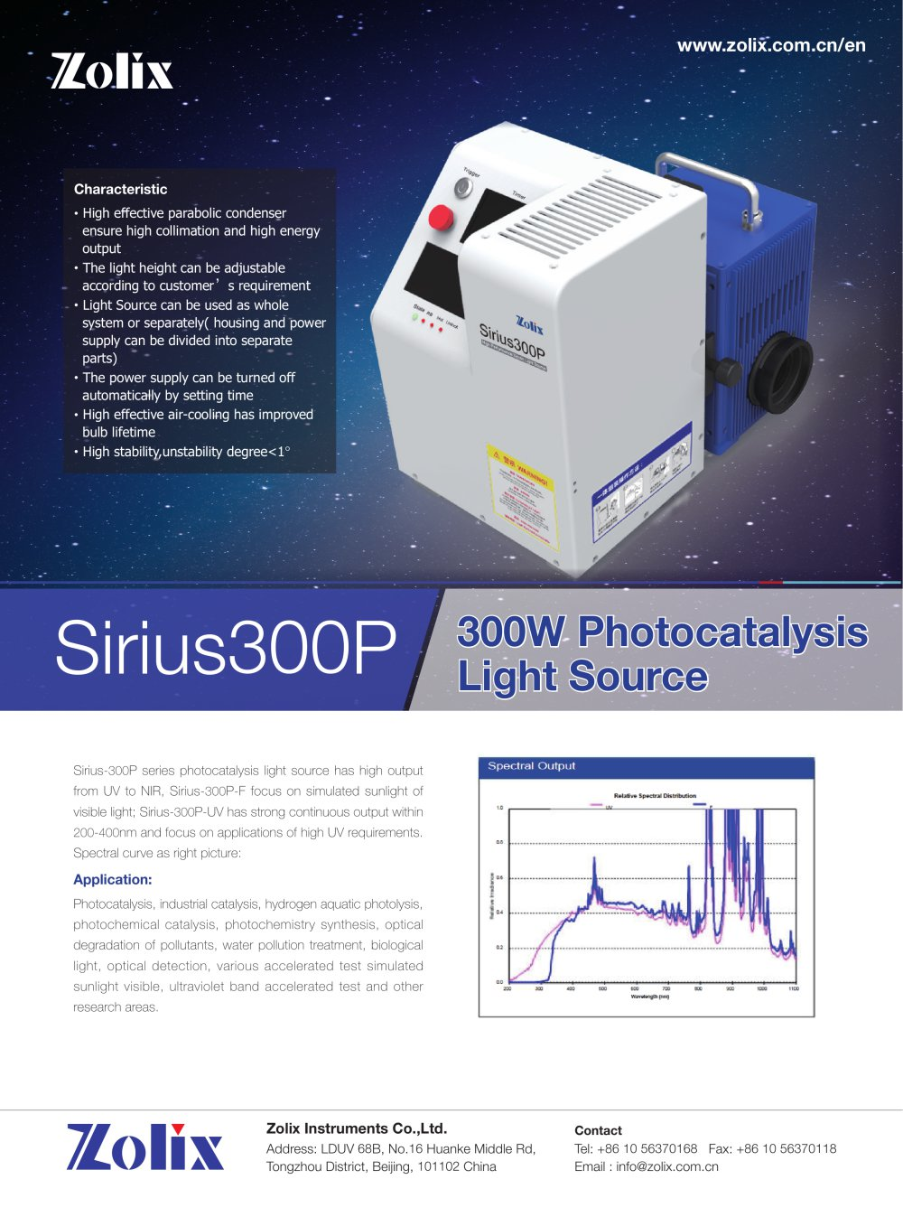 Zolix Sirius 300w Light Source Photocatalysis Xenon Power Supply Is Turned Off Automatically 1 2 Pages