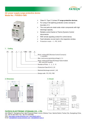 FATECH 6kA type 3 surge protector FV03D/2-150S with remote control contact