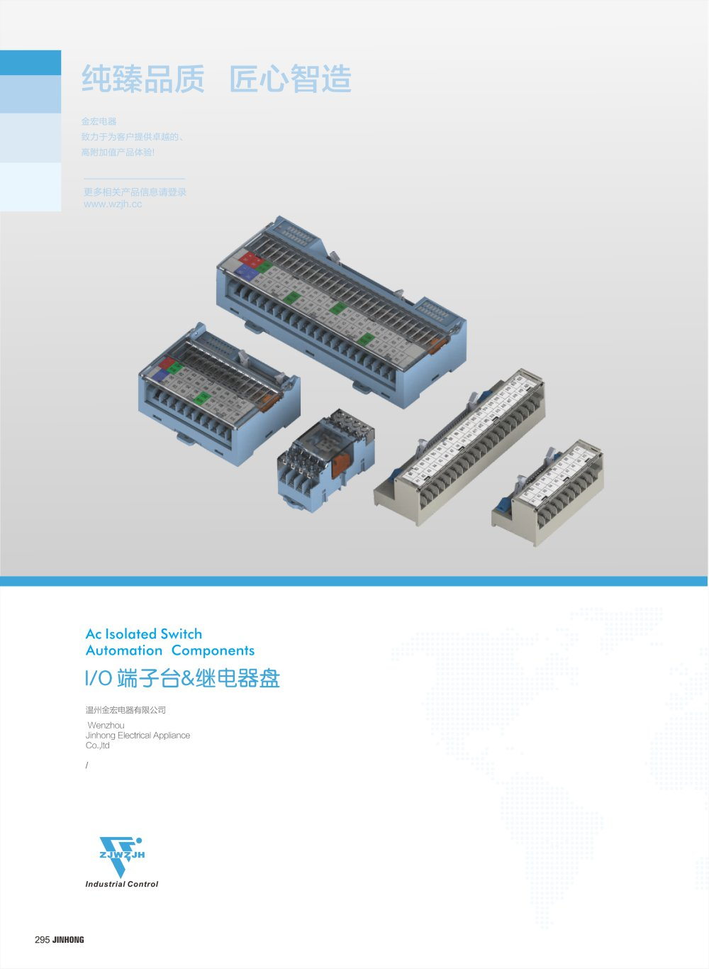 Ac Isolated Switch Wenzhou Jinhong Electric Appliance Pdf How To Wire Switches In Parallel Electrical Technology 1 24 Pages