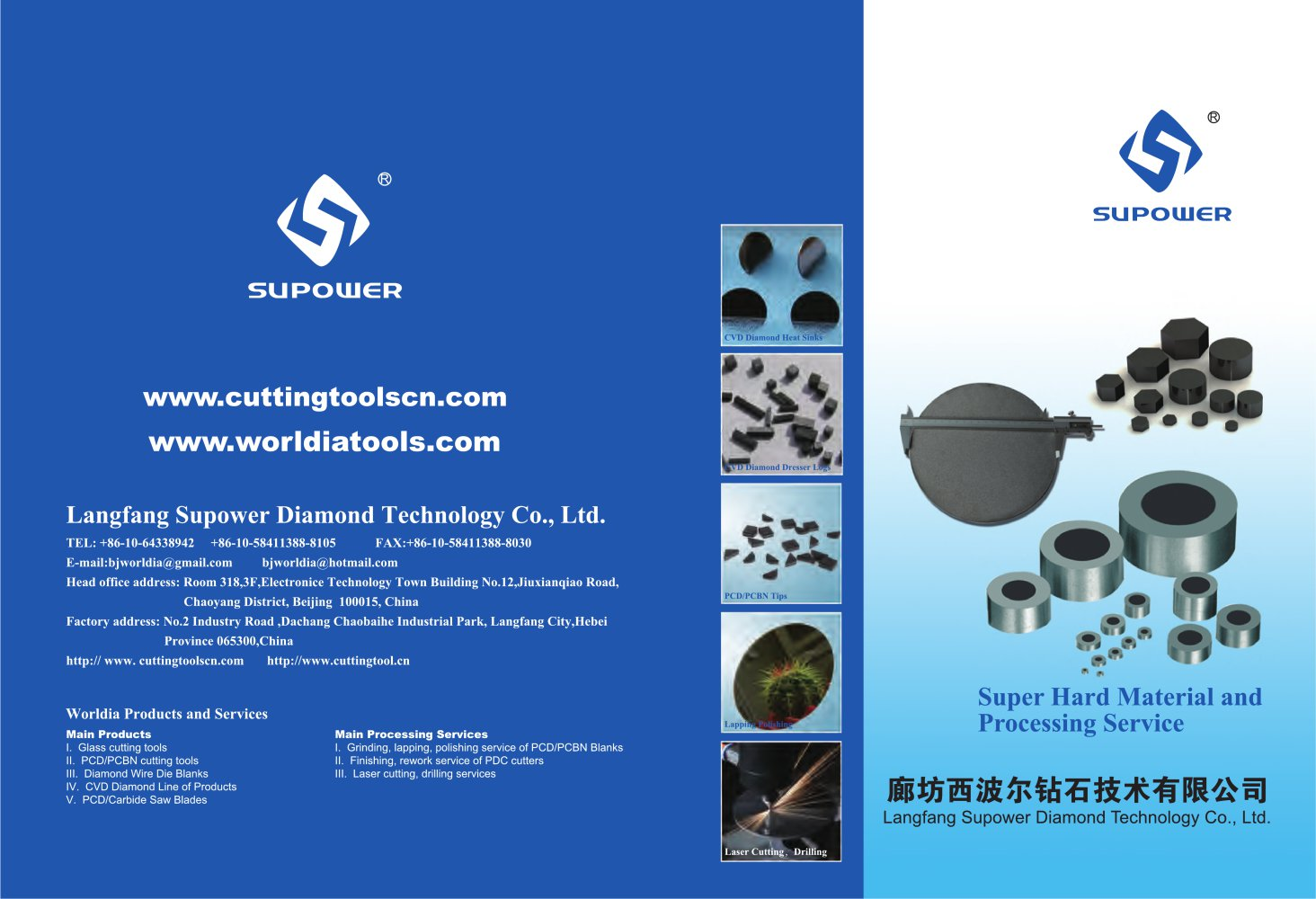 Worldia Diamond wire drawing die blanks TC/Self supported series ...