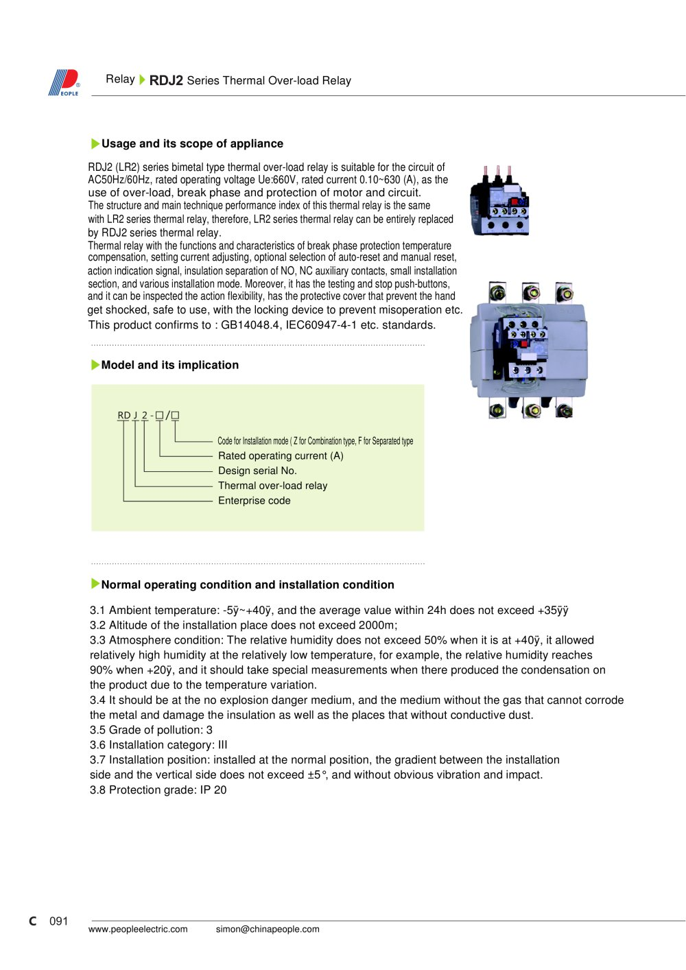 Rdj2 Series Thermal Over Load Relay People Ele Appliance Group Co No And Nc Contacts Of 1 4 Pages
