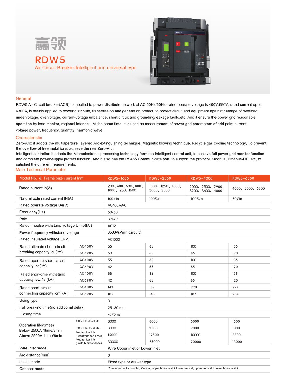 Rdw5 Air Circuit Breaker Intelligent And Universal Type5series 5 Series Parallel 1 Pages