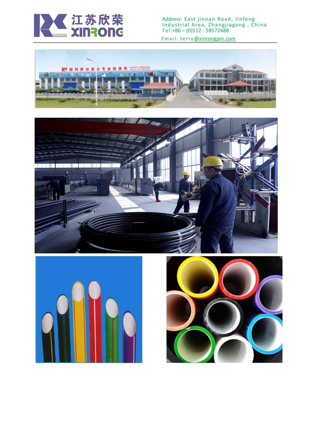 composite-pipe-extrusion-line/pesilicon-pipe-production-line/ - 11 Pages  sc 1 st  Catalogues Directindustry & composite-pipe-extrusion-line/pesilicon-pipe-production-line ...