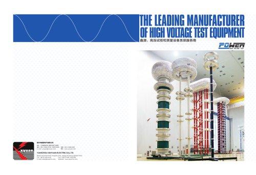PowerHV-Yangzhou Xinyuan Electric  company catalog