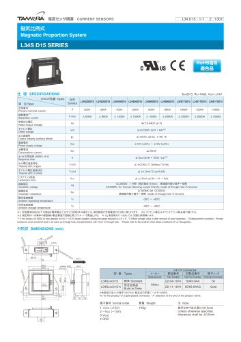 Magnetic proportion System L34S D15 series_L34SD15