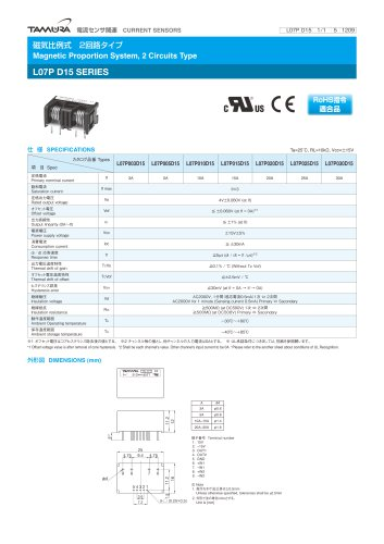 Magnetic Propotion System, 2 Circuits type L07P D15 series_L07PD15