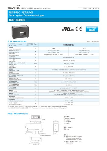 Servo system Current-output type S26P series_S26PD15Y