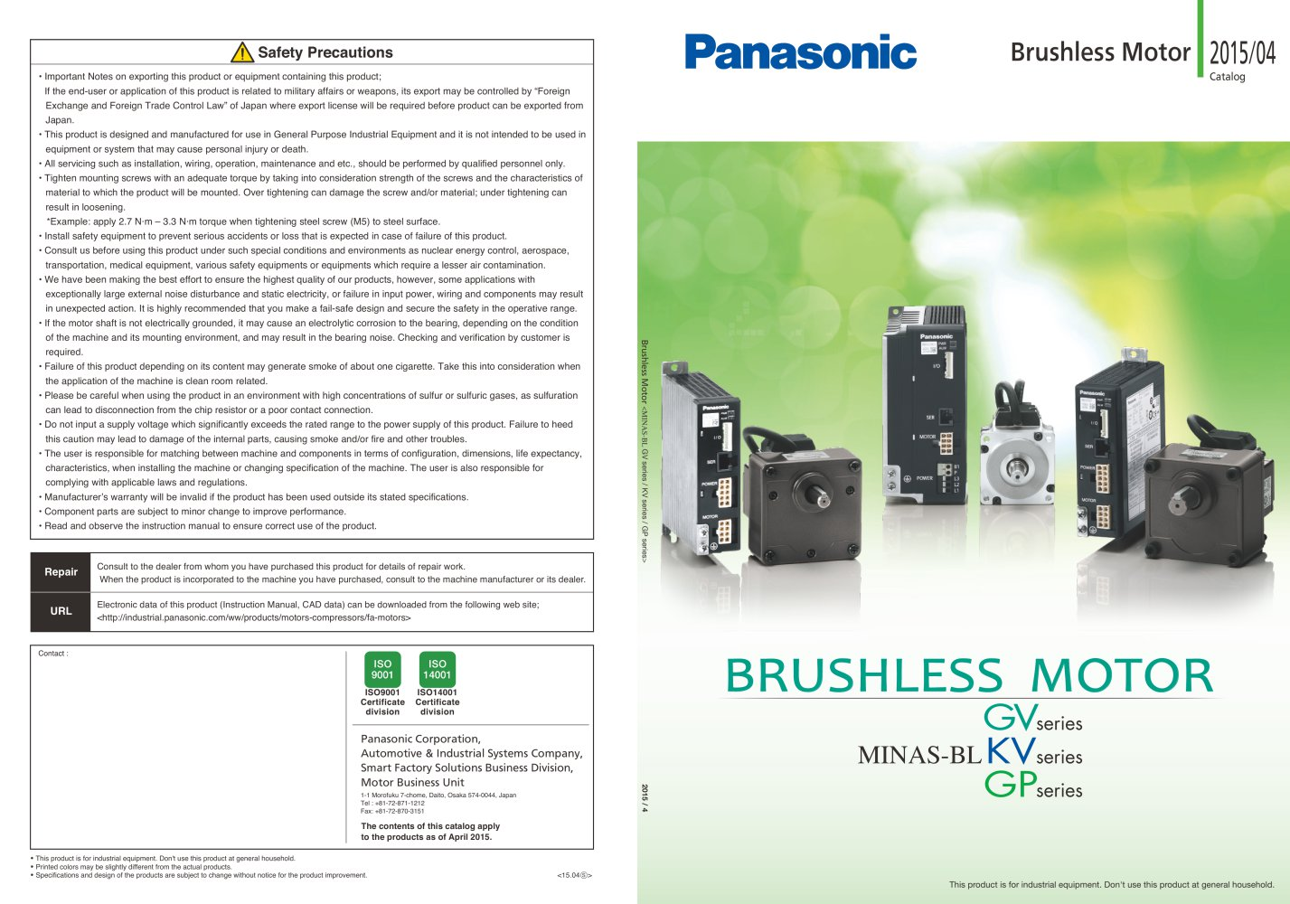 Minas Bl Kv Series Matsushita Electric Works Pdf Catalogs What Is A Brushless Motor And How Does It Work 1 52 Pages