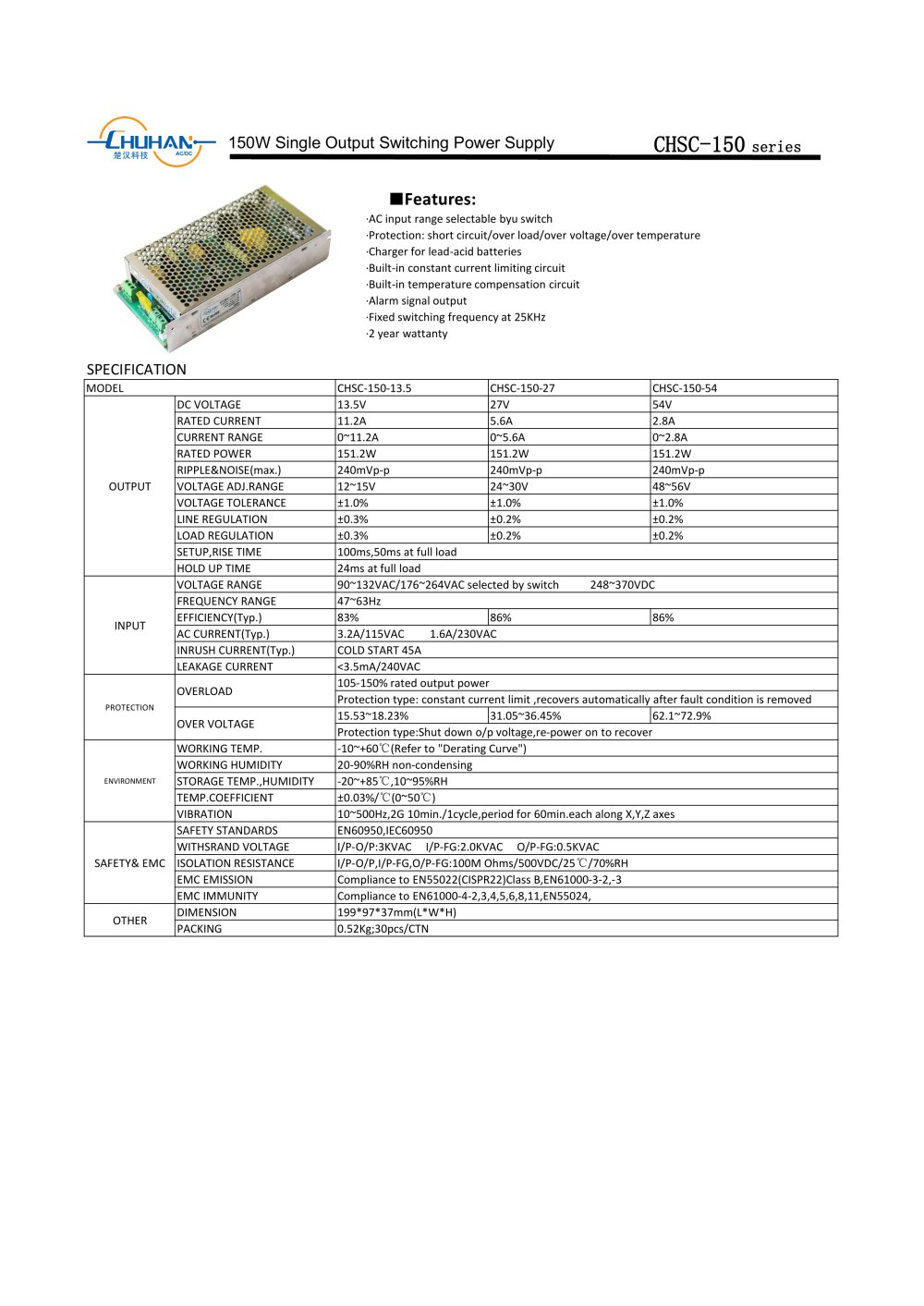 Chuhan Chsc 150 135 150w Switching Power Supply With Charger Current Limiting 1 Pages