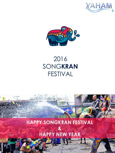 2016 SONGKRAN FESTIVAL