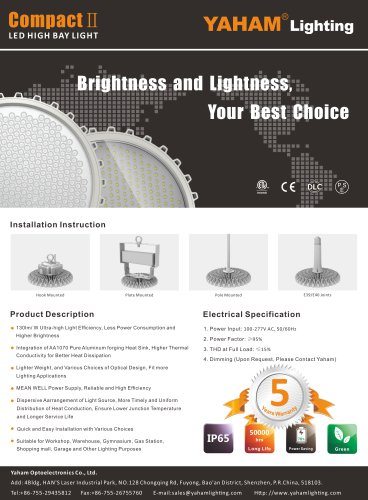 YAHAM CompactⅡ LED HIGH BAY LIGHT