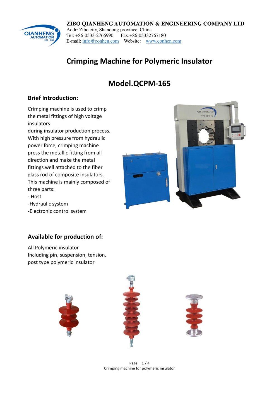 insulator crimping machine model 165 zibo qianheng automation