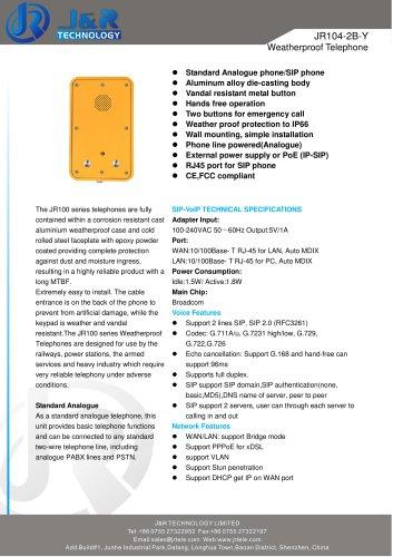 Interphone résistant aux intempéries Téléphone JR104-2B