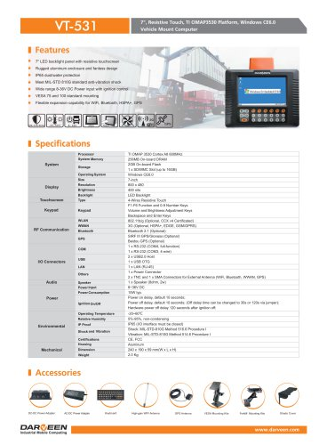 VT-531 Vehicle Mount Computer - Darveen Technology Ltd