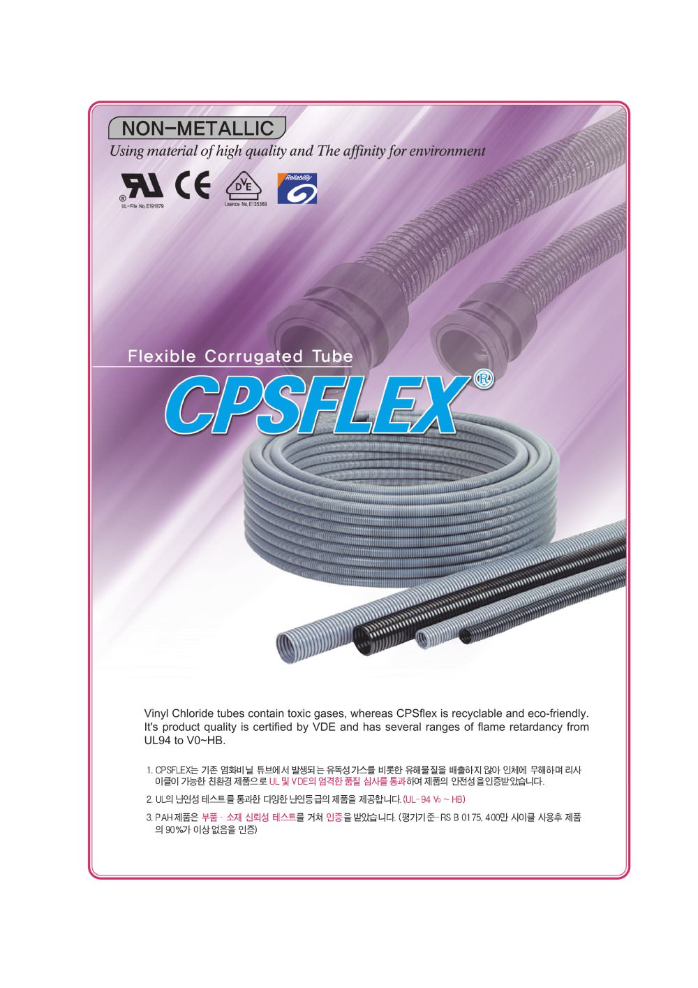 Conduits And Cable Grand Cps Flex Fix Flexible Wiring Conduit 1 66 Pages