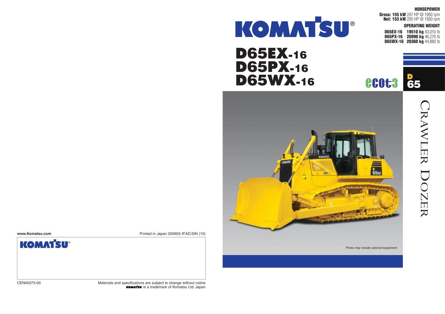 D65EX -16 D65PX -16 D65WX -16 - 1 / 8 Pages