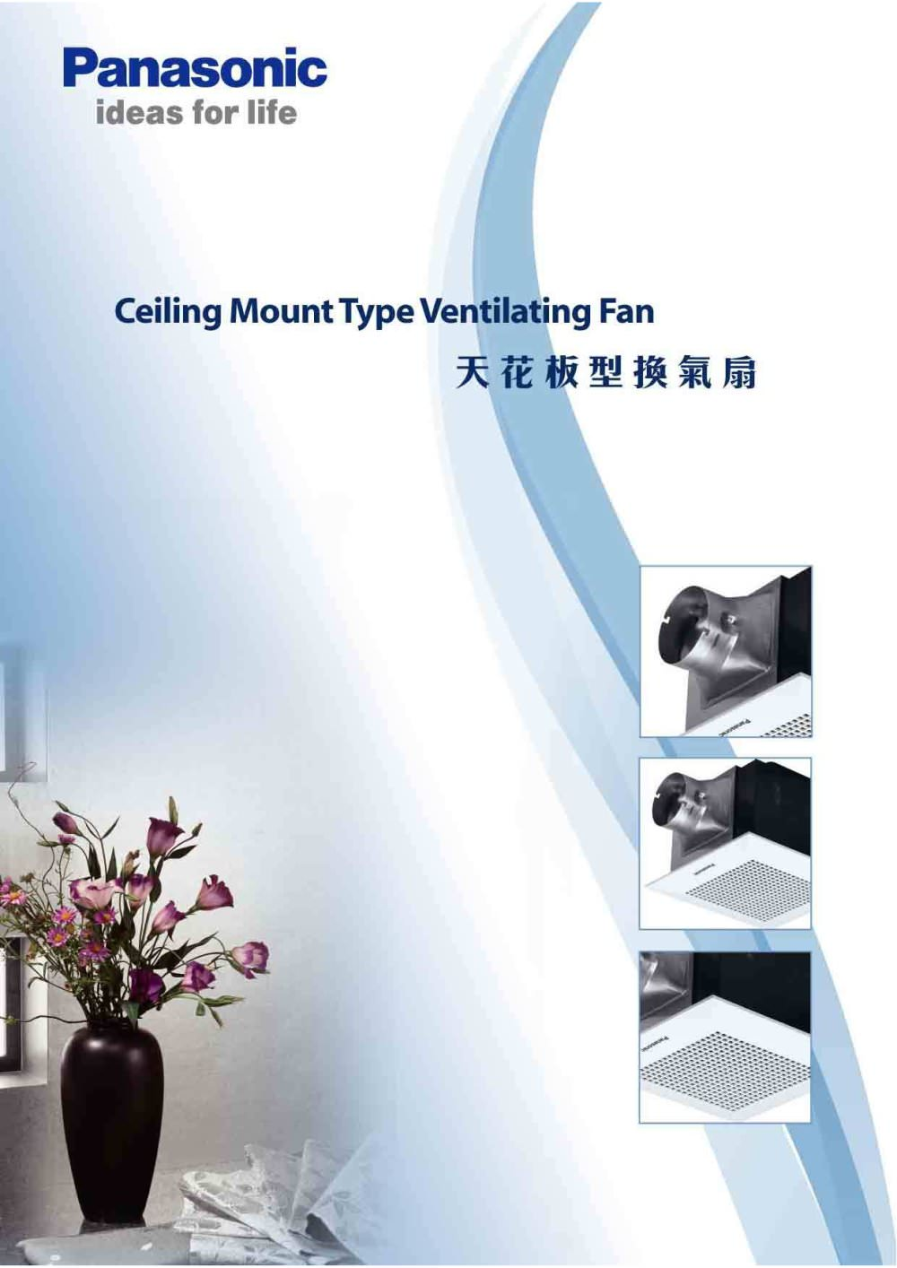 Celling mount type ventilating fan panasonic eco solutions pdf celling mount type ventilating fan 1 20 pages aloadofball Gallery
