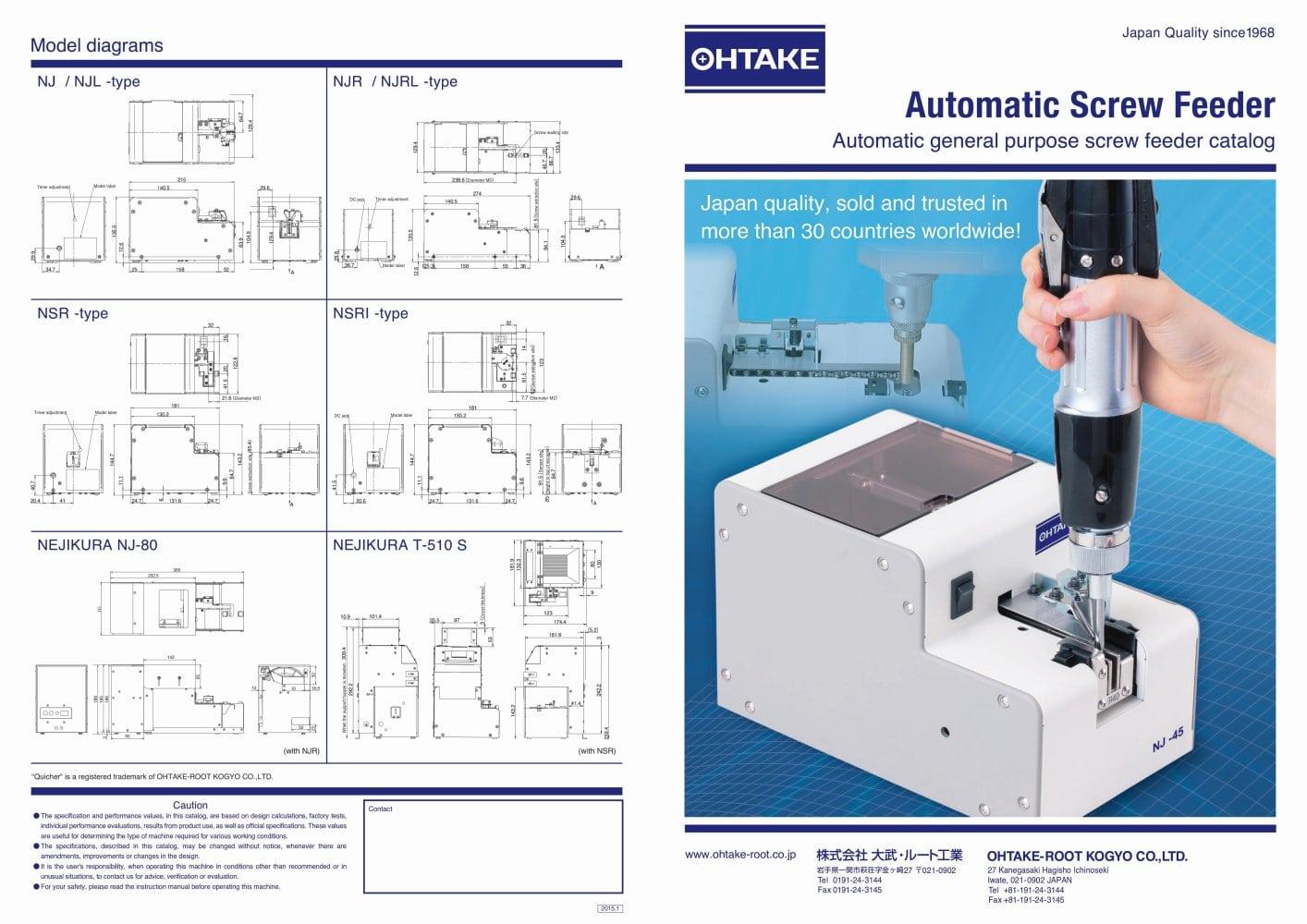 laitex products conveyors are ushaped feeder oy conveyor designed including modularly ruuvikuljetin screw