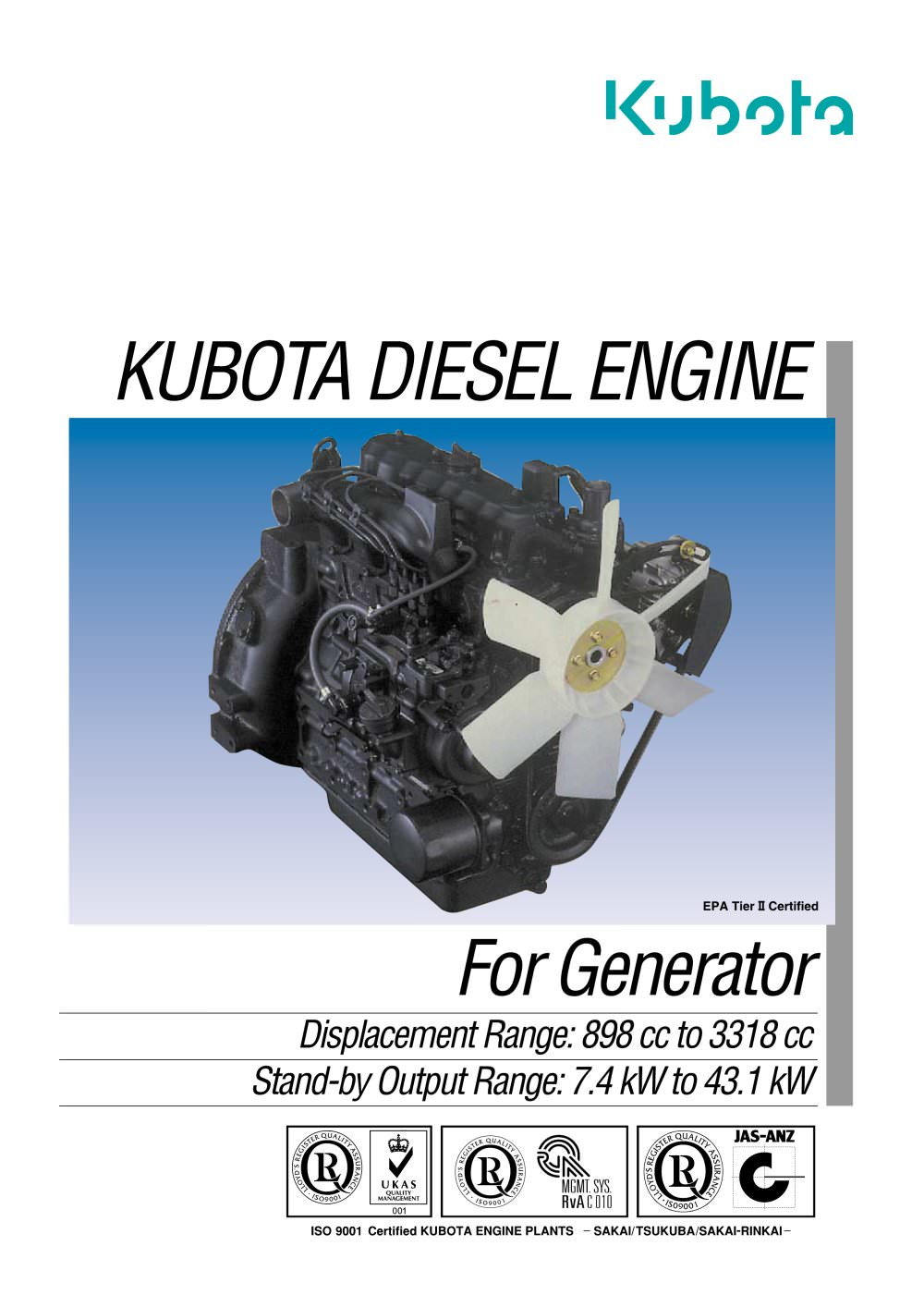 KUBOTA Diesel Engine - 1 / 8 Pages