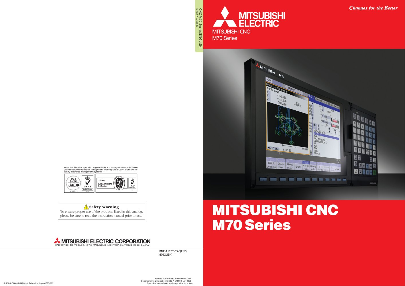M70 Series - 1 / 8 Pages