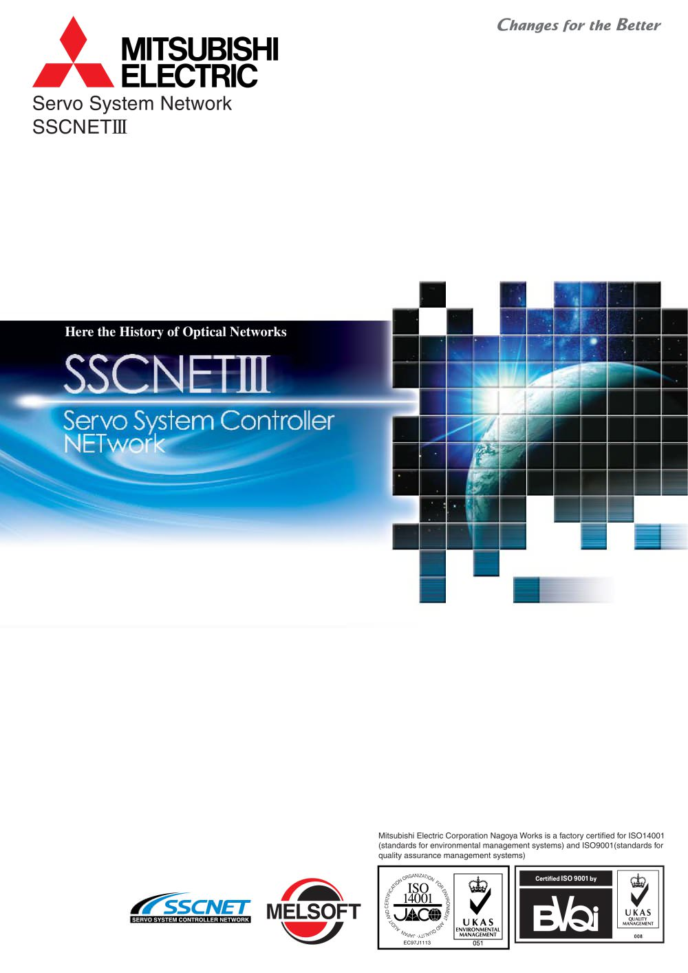 SSCNET III Servo System Controller NETwork Brochure - 1 / 8 Pages