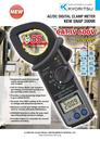 AC/DC Digital Clamp Meter 2009R