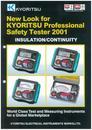 Digital Insulation / Continuity Tester 3005A