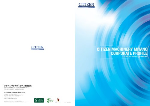CITIZEN MACHINERY MIYANO CORPORATE PROFILE