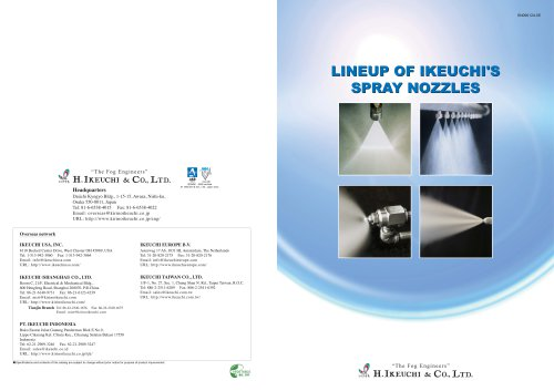 Catalog Lineup of IKEUCHI's Spray Nozzles