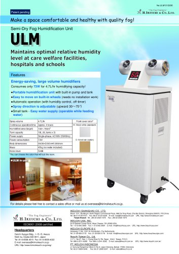 Humidification unit- ULM