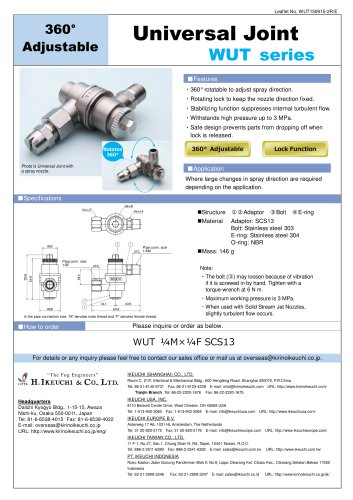 Universal joint WUT series