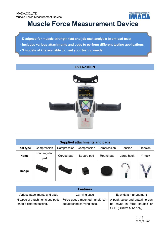 muscle force measurement device imada pdf catalogs technical
