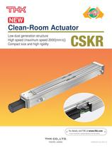 Clean-Room Actuator Model CSKR