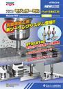 Modular Mill (Interchangeble head tooling-system)