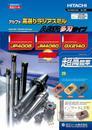 Radius Mill : ASR Multi-flutes type