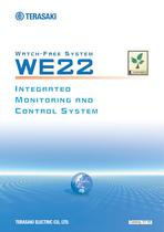 Integrated monitoring and control system Watch-free system model : WE22