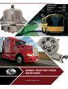 MEDIUM + HEAVY DUTY TRUCK WATER PUMPS