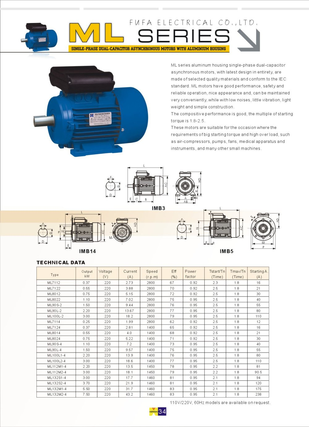 ML series single-phase dual-capacitor asynchronous motors with aluminium housing - 1 / 1 Pages