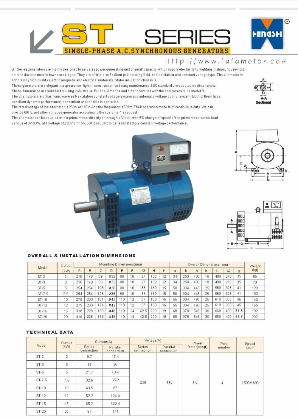 ST series single-phase A.C.synchronous generators - 1 / 1 Pages